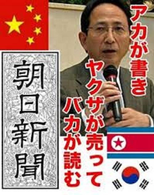 imagesasahi.jpg