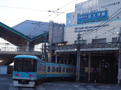 京阪 浜大津駅