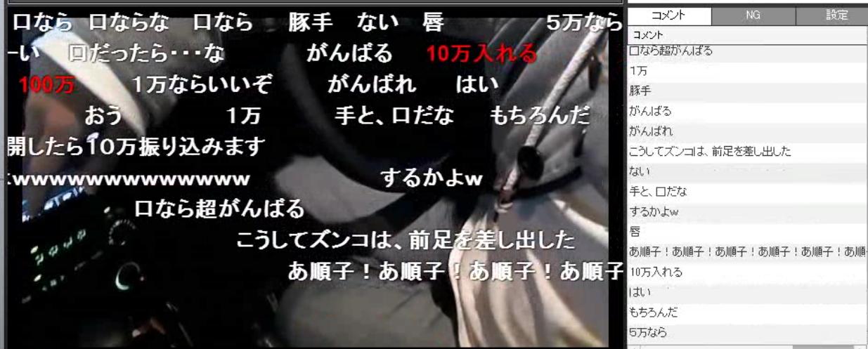 2016-4-10_20-3-8_No-00.png