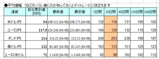 2016-4-12_0-48-19_No-00.png