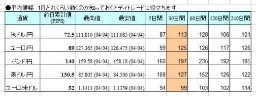 2016-4-6_2-15-46_No-00.png