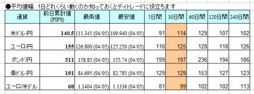 2016-4-6_9-3-32_No-00.png