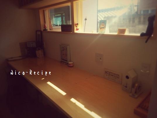 workroom①