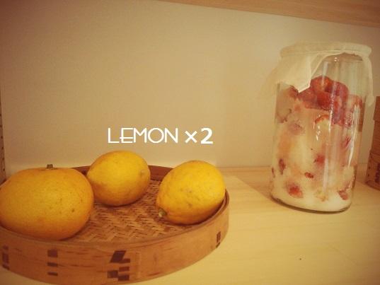 レモンカード①