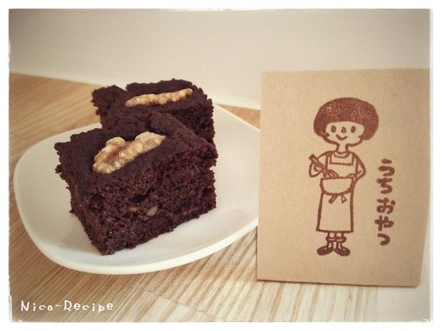 おからチョコケーキ③