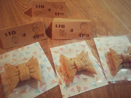 レトロリボンクッキー⑤