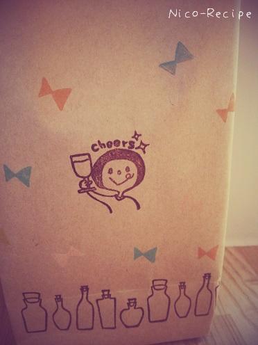 縦長紙袋①