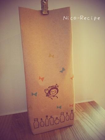 縦長紙袋②