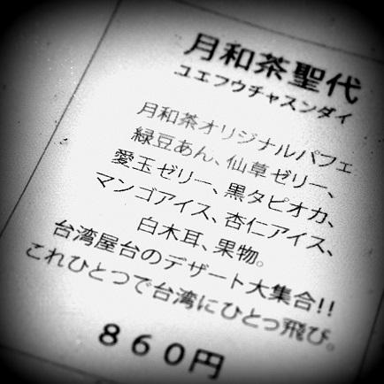 P5090029.jpg