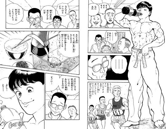 baki-16040709.jpg