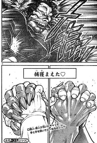 bakidou105-16041401.jpg
