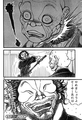bakidou109-16051901.jpg