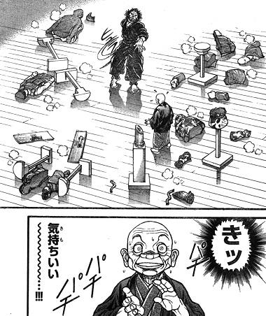 bakidou109-16051902.jpg