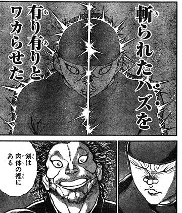 bakidou112-16060904.jpg