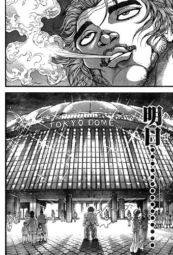 刃牙道115話ネタバレ感想 東京ドームの前に立つ本部以蔵
