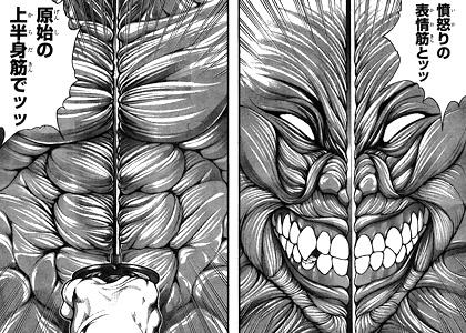 怒りの表情筋と原始の上半身筋