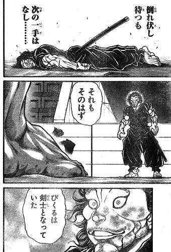 bakidou118-16072104.jpg