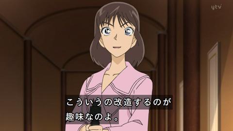 コナン第824話「少年探偵団の雨宿り」 雨宮真樹(26)