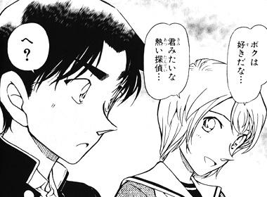 コナン54巻 越水七槻