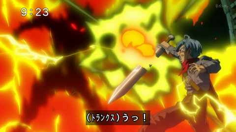 トランクスの剣