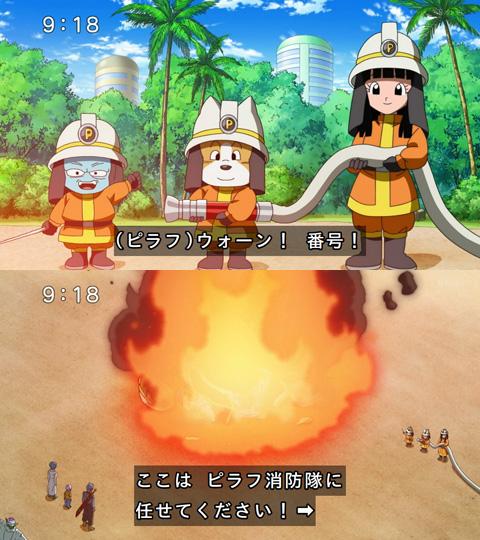 ピラフ消防隊