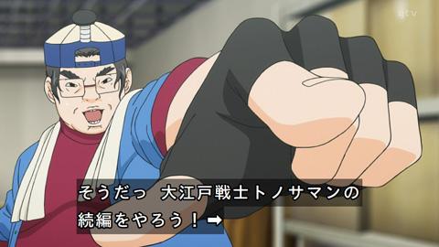 逆転裁判 6話感想02