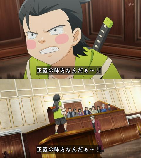 逆転裁判7話感想05