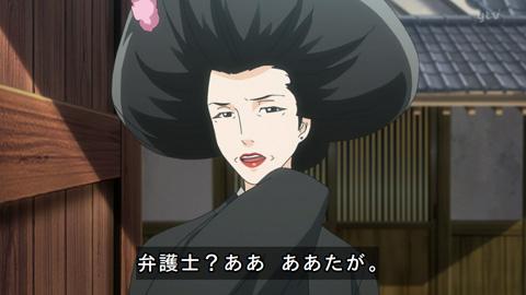 逆転裁判14話 綾里キミ子