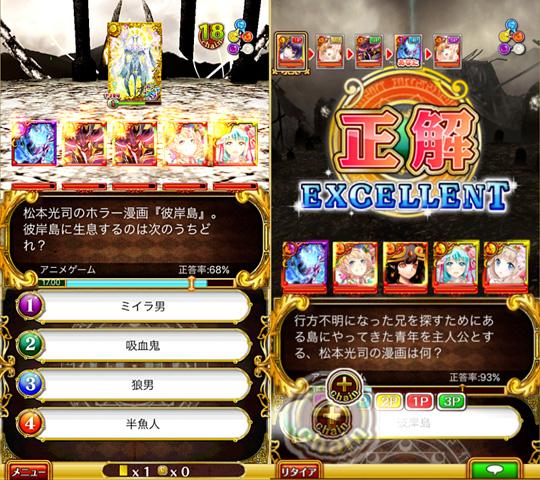 higanjima_16051001.jpg