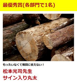 higanjima_16072103.jpg