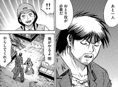 higanjima_48nichigo77-16052307.jpg