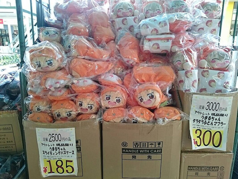 himoutoumaru-16071204.jpg