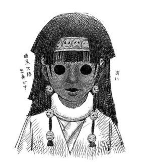 ハンターハンター33巻 ナニカ