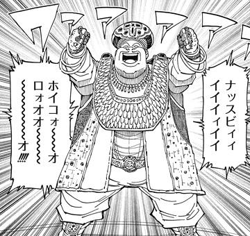 HUNTER×HUNTER358話 国王ナスビ=ホイコーロ