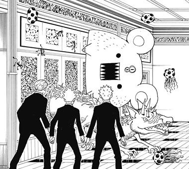 ハンターハンター360話 王子たちの霊獣