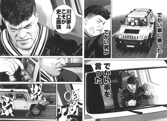 kenkakagyou-16050501.jpg