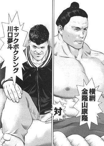 kenkakagyou-16050502.jpg