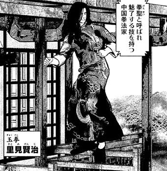 kenkakagyou-16050505.jpg