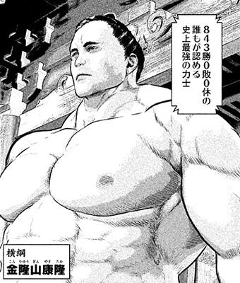 kenkakagyou-16050506.jpg
