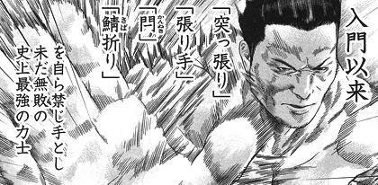 kenkakagyou-16050507.jpg