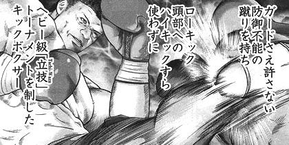 kenkakagyou-16050508.jpg