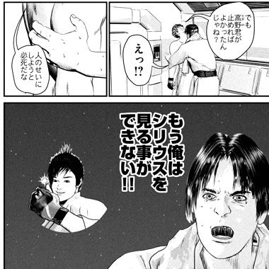 kenkakagyou62-16061305.jpg