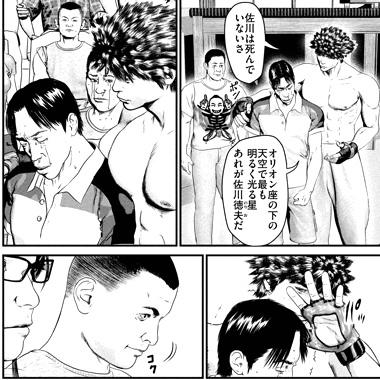 kenkakagyou62-16061306.jpg