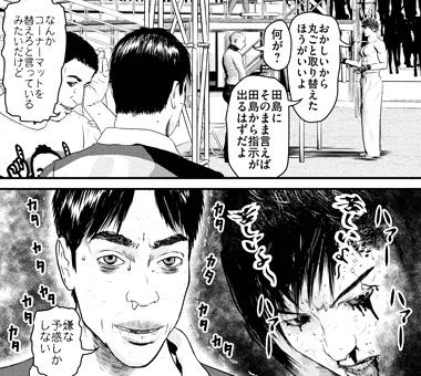 kenkakagyou62-16061309.jpg