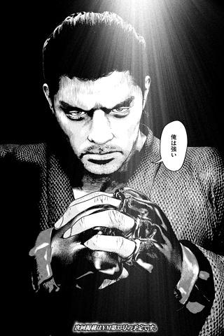 喧嘩稼業64話へ 櫻井裕章