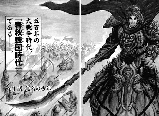 kingdom-16062902.jpg