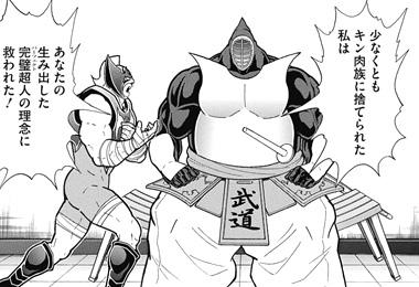 武道の重みで曲がるベンチ