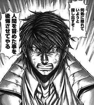 テラフォーマーズ新章12話ネタバレ感想 怒る燈