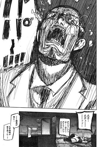 東京喰種:re85話ネタバレ感想 パパと叫ぶ和修政