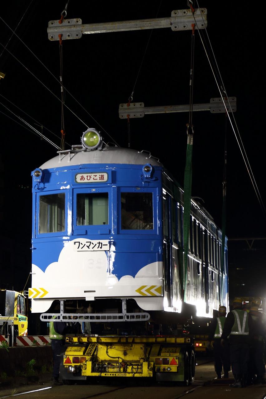 MP4A7300.jpg